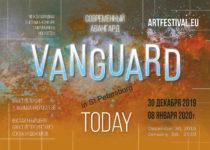 baner-vanguard-6