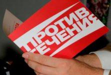 protiv_techeniya_znak